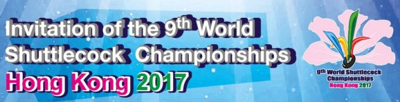 Championnats du monde : appel à la communauté française de Hong-Kong !